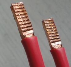 铜线超声波压方机