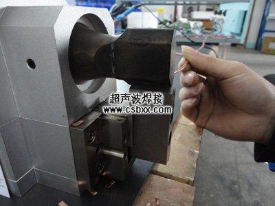 铜管封口机_超声波焊接机_超声波塑料焊接机_超声波机