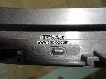 塑料件热熔铆点机