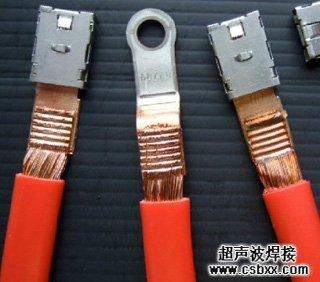 铜线片焊机
