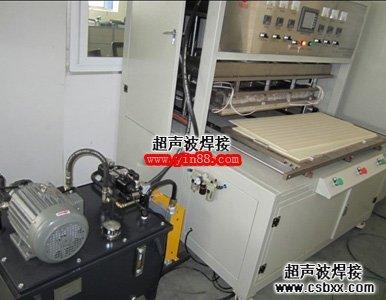 平板过滤膜焊接机