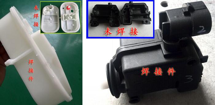 ps塑胶壳盖超声波焊接机